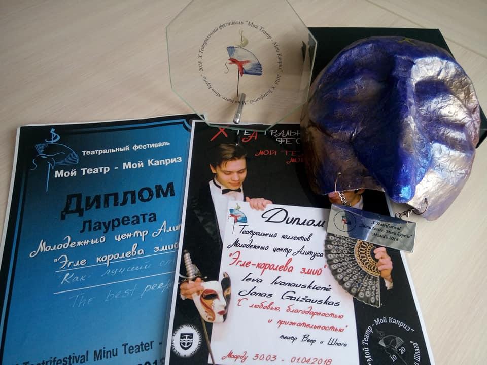 AJC miuziklo grupė  dalyvavo Tarptautiniame  teatrų festivalyje  Maardu, Estijoje