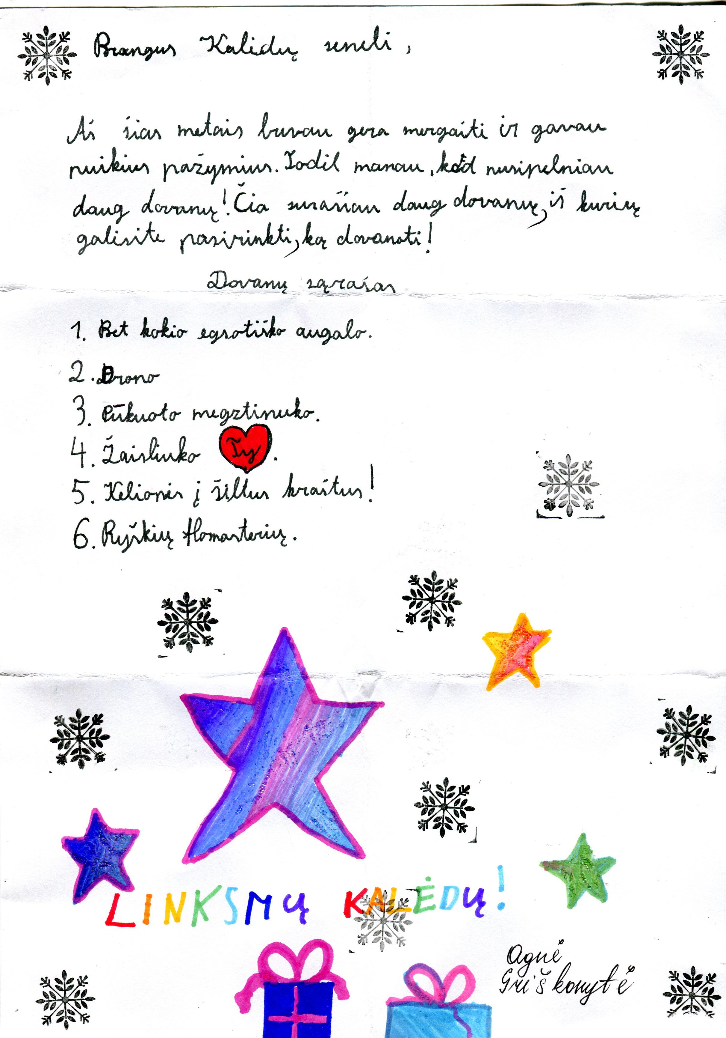 Jaunieji žurnalistai: Kokios kalėdinės dovanos vaikus džiugina labiausiai?
