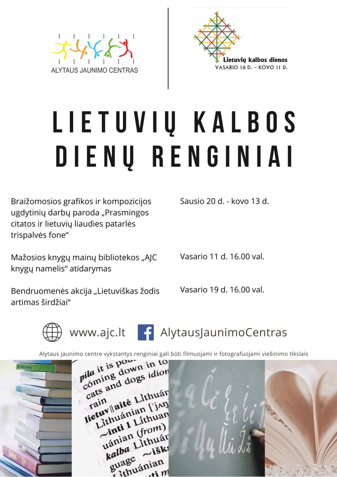Lietuvių kalbos dienų renginiai Alytaus jaunimo centre
