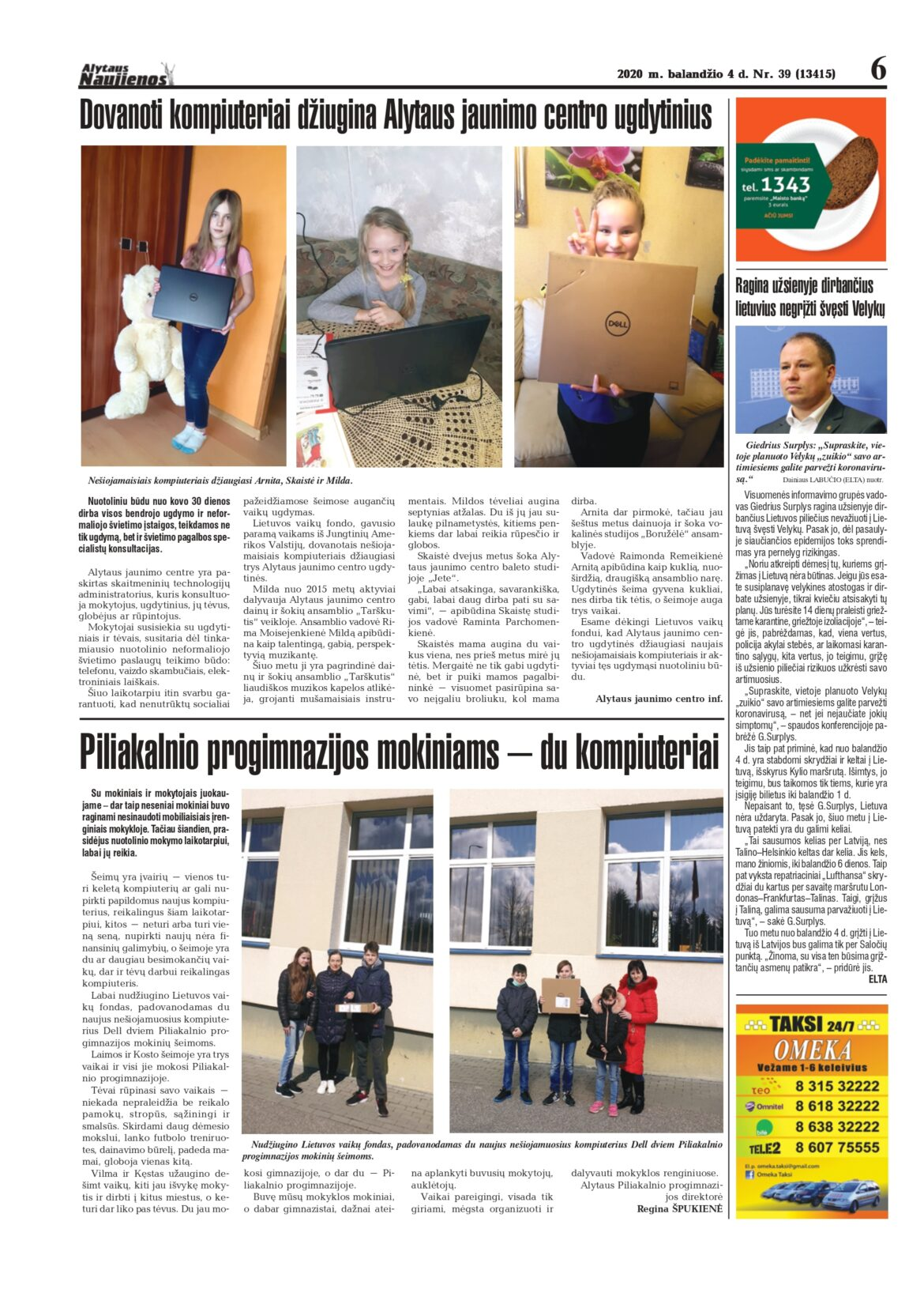 Apie mus rašo: Alytaus naujienų straipsnis apie Lietuvos vaikų fondo dovanas Alytaus jaunimo centro ugdytinėms